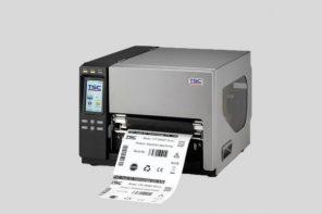 286mt printer price